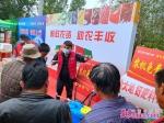 """滨州市首个""""惠农合作""""服务点在惠民县揭牌成立 - 中国山东网"""
