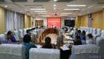 山东社会科学院召开2020年度创新工程推进会 - 社科院