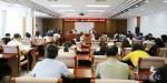 山东社会科学院举办中青年专业技术骨干新进人员暨党外知识分子培训班 - 社科院